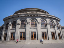 Yerevan Opera Theater Stock Photo