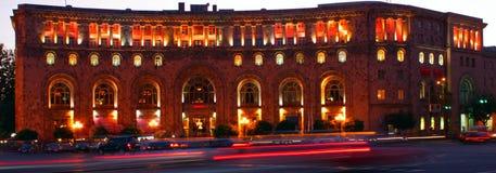 Yerevan, quadrato della Repubblica Fotografia Stock Libera da Diritti