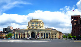Yerevan, Republic Square, Royalty Free Stock Photography