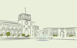 Yerevan, Republiek Vierkant, Armenië Stock Illustratie