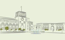 Yerevan, Republik-Quadrat, Armenien stock abbildung