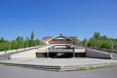 Yerevan, Sports and Concerts Complex. Karen Demirchyan Sports and Concerts Complex in Yerevan Stock Photography