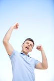 Yes! Royalty Free Stock Photography