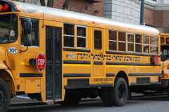 Yeshiva Bus Stock Photos