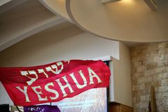 Yeshua red flag in Haifa Carmel messianic jewish charismatic church, congregation Sabbath worship dance with flags stock photos