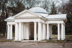 Yessentuki, Stavropol Territory / Russia - March 8, 2018: The pavilion of the summer the pump room No. 1 source No. 4 in the Park stock images