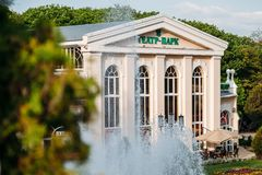 Yessentuki, território de Stavropol/Rússia - 14 de maio de 2018: Parque do teatro imagem de stock