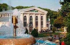 Yessentuki, território de Stavropol/Rússia - 14 de maio de 2018: Parque do teatro imagens de stock
