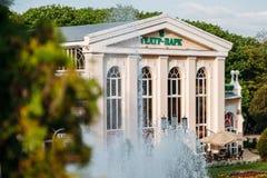 Yessentuki, territorio de Stavropol/Rusia - 14 de mayo de 2018: Parque del teatro imagen de archivo
