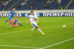 Yevgen  Seleznyov in penalty area Royalty Free Stock Images