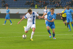 Yevgen  Seleznyov is ready to kicking the ball Royalty Free Stock Images