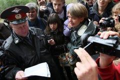 Yevgeniya Chirikova Royalty Free Stock Image