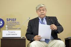 Yevgeny Lukyanov Stock Foto