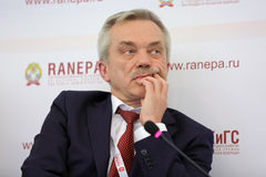 Yevgeny Savchenko Stock Photography