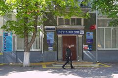 YEYSK, KRASNODAR KRAI/RUSSIE - 29 AVRIL 2017 : l'entrée au bureau de poste Photographie stock