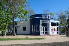 YEYSK, RUSLAND - APRIL 27, 2017: koffie ` Lera ` in het stadspark stock fotografie