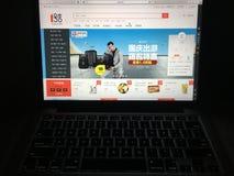 Yhd-Websitehomepage auf Laptopschirm Lizenzfreie Stockbilder
