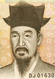 Yi I. (1536-1584) on 5000 Won 2006 Banknote from South Korea. One of the two most prominent Korean Confucian scholars of the Joseon Dynasty Stock Images