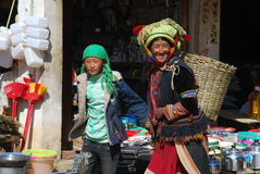Yi  people in Southwest  China Royalty Free Stock Photo