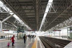 Yichang east Railway station platform Stock Photo