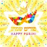 Happy Purim, let`s celebrate greetings vector illustration