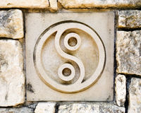 Yin και πνευματικό σύμβολο Yang Στοκ φωτογραφία με δικαίωμα ελεύθερης χρήσης