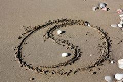 Yin и Yang стоковые фотографии rf