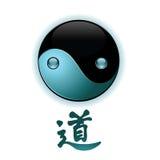 yin de yang illustration libre de droits