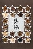 Yin et Yang Herbs image stock