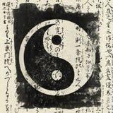 Yin und Yang lizenzfreie abbildung