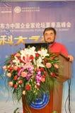 Yin Wu tiene una cumbre del verano del foro de los empresarios de Yabuli China del discurso en 2013 Imagen de archivo libre de regalías