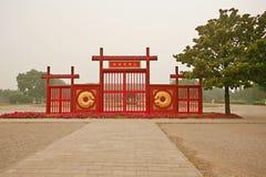 Yin Xu royalty-vrije stock foto's