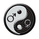 Yin Yang Immagine Stock Libera da Diritti