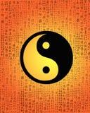 Yin yang. Stock Image