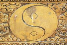Yin Yang Fotos de Stock Royalty Free
