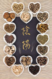 Yin Yang Chinese Medicine Stock Photos