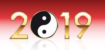 2019 with the yin and yang Chinese symbol stock illustration