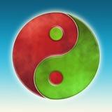Yin Yang. Illustration of a yin yang symbol Royalty Free Stock Image