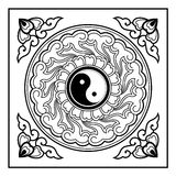 Yin Yang Pattern Stock Photography