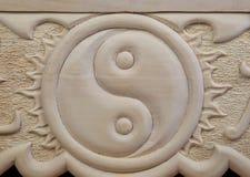 Yin Yang rzeźbiący z drewna Obrazy Royalty Free
