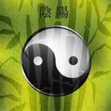 Yin Yang sighn Zdjęcie Stock