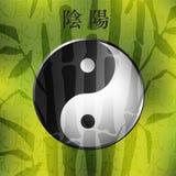 Yin Yang sighn Zdjęcia Royalty Free