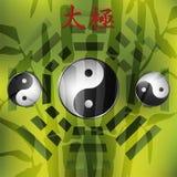 Yin yang sighn. Stock Image