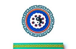 Yin-Yang sign Royalty Free Stock Image
