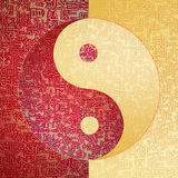 Yin-Yang symbol. With chinese letter, The sign of the two elements Stock Photos