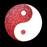Yin-Yang symbol Stock Photo