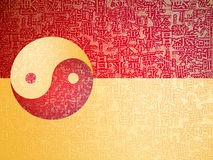 Yin-Yang symbol. With chinese letter, The sign of the two elements Stock Photo