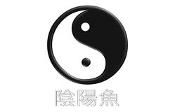 Yin and yang symbol. Illustrated yin and yang symbol on white background.In Chinese philosophy, the concept of yin - yang (simplified Chinese: 阴阳 Royalty Free Stock Photos