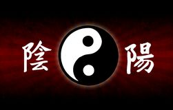 The yin and yang symbol Royalty Free Stock Photography