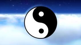 Yin Yang symbolu above chmury royalty ilustracja